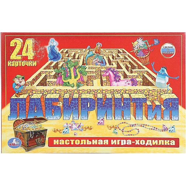 Купить Настольная игра-ходилка Умка Лабиринтия, Россия, Унисекс