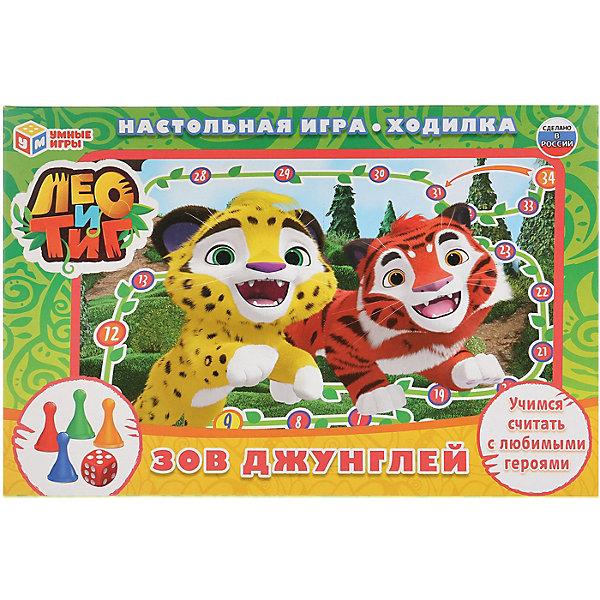 Настольная игра-ходилка Умные игры Лео и Тиг от Умка