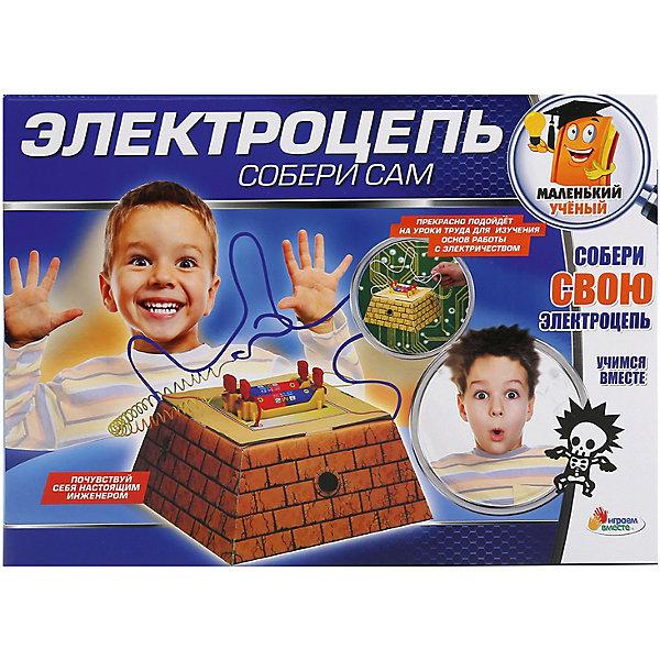 Купить Игровой набор Играем Вместе Электроцепь, Играем вместе, Китай, разноцветный, Унисекс