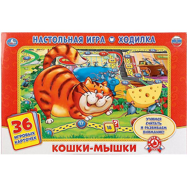 Купить Настольная игра-ходилка Умка Кошки-мышки, Россия, Унисекс