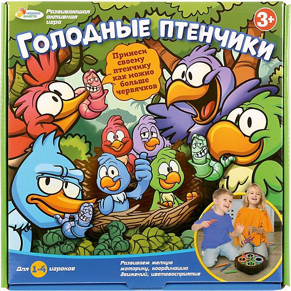 Играем вместе Настольная игра Играем Вместе Голодные птенчики голодные бегемотики настольная игра 98936