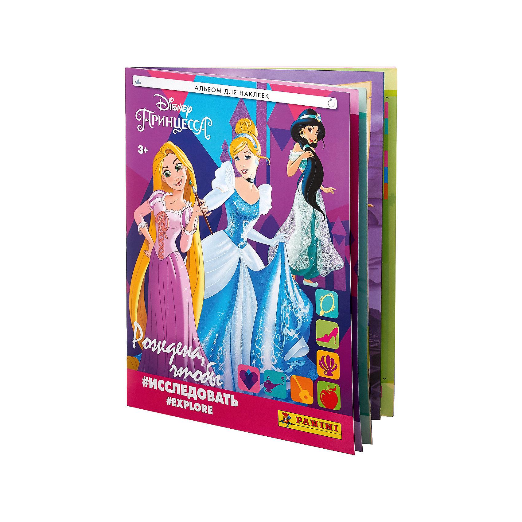 Альбом для наклеек Panini Принцессы Disney Рождена по цене 157
