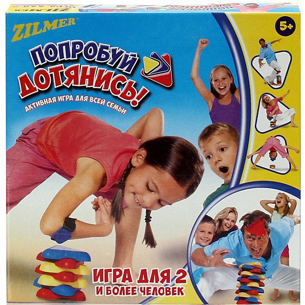 Zilmer Обучающая игра Попробуй дотянись