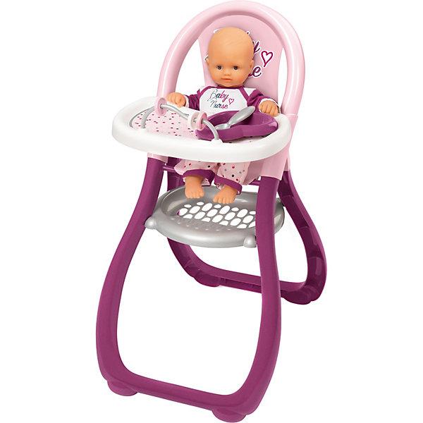 Smoby Стульчик для кормления пупса Smoby Baby Nurse simba набор для кормления пупса new born baby цвет голубой