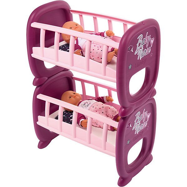 кроватки для кукол Smoby Колыбель для двойняшек Smoby Baby Nurse