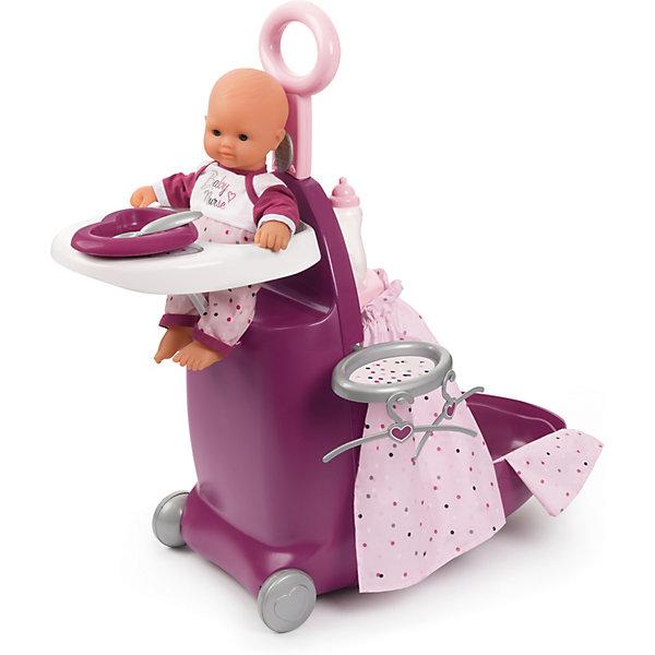 Smoby Набор для кормления и купания пупса в чемодане Baby Nurse