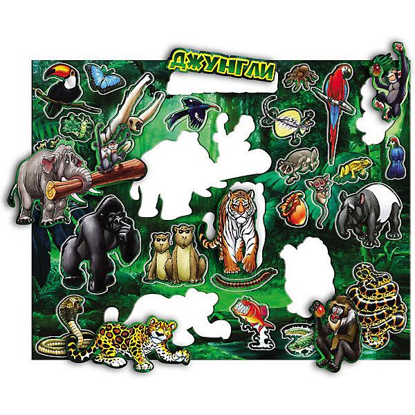 АГТ Геоцентр Магнитный пазл Животный мир джунглей