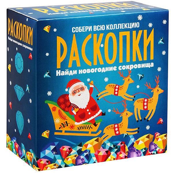 Купить Набор для проведения раскопок Настоящие раскопки Новогодние сокровища, Россия, разноцветный, Унисекс