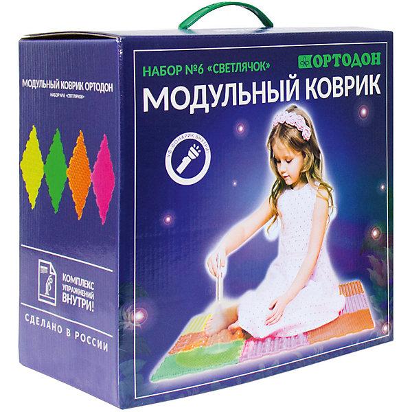 ОртоДон Модульный коврик Ортодон Набор №6 Светлячок