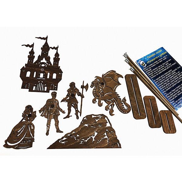 Крошки в окошке Набор фигурок для театра теней Принцесса и Дракон
