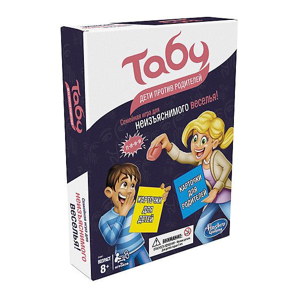 Hasbro Настольная игра Gaming Табу: Дети против родителей