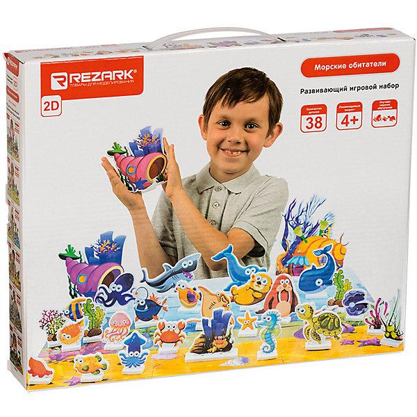 Rezark Развивающий игровой набор Морские обитатели
