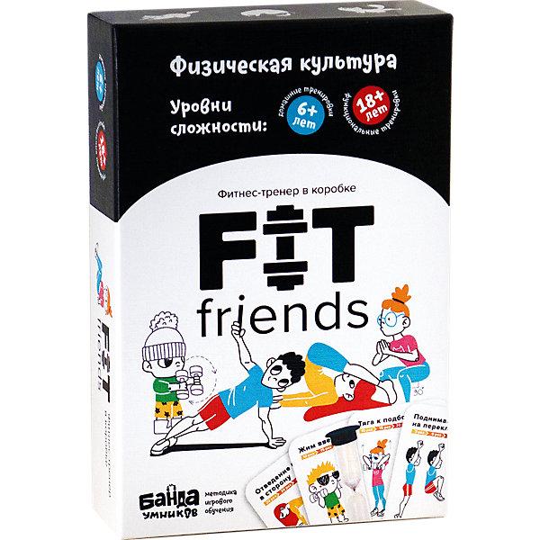 Банда Умников Настольная игра 9 FIT friends