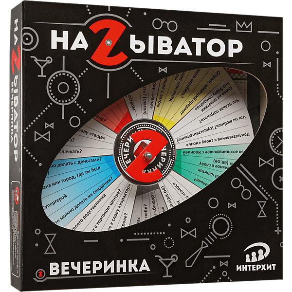 Настольная игра Называтор Вечеринка от ИнтерХит