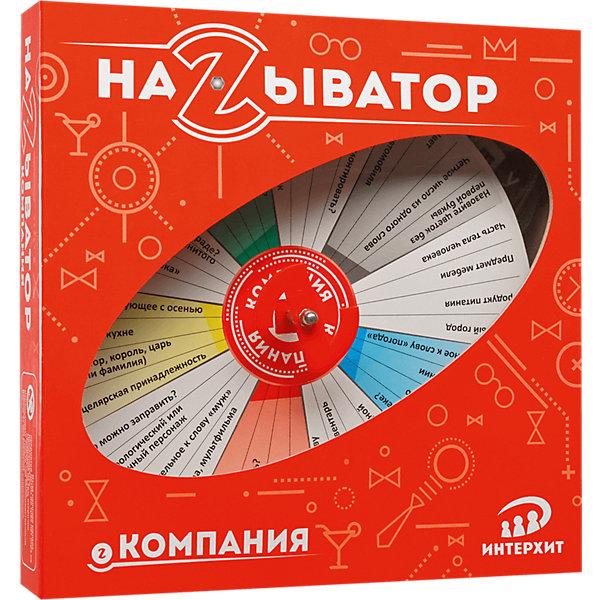 ИнтерХит Настольная игра Называтор Компания