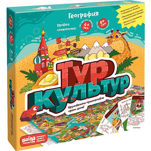 Банда Умников Развивающая настольная игра Банда Умников Тур культур