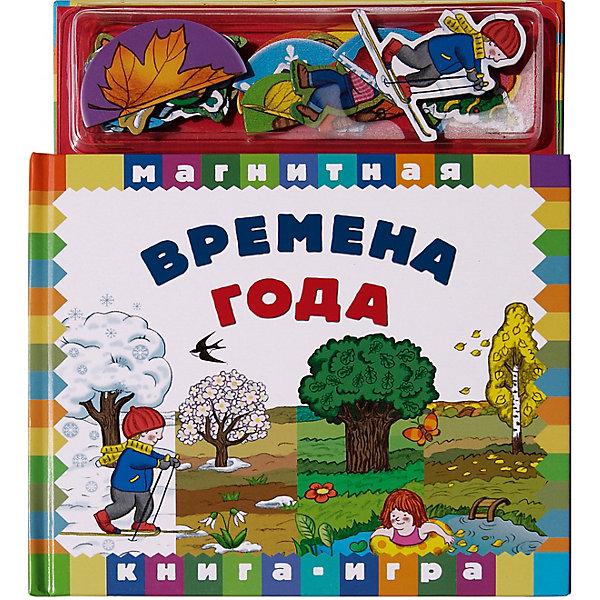 Новый формат Магнитная книга-игра