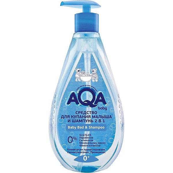 AQA baby Средство для купания малыша и шампунь Baby, 400 мл.
