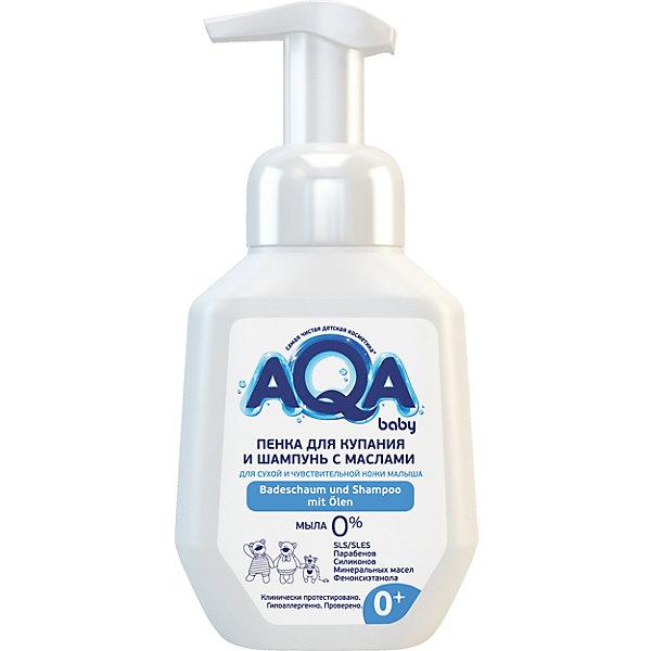 Пенка для купания и шампунь с маслами AQA Baby, 250 мл.