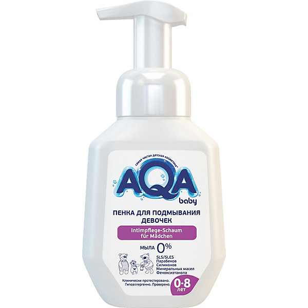 AQA baby Пенка для подмывания девочек Baby, 250 мл.
