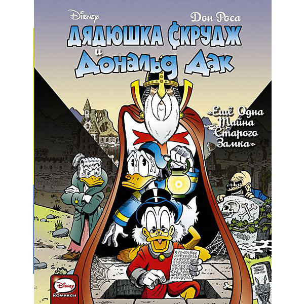 цена на Издательство АСТ Комикс