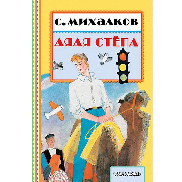 Издательство АСТ Поэма