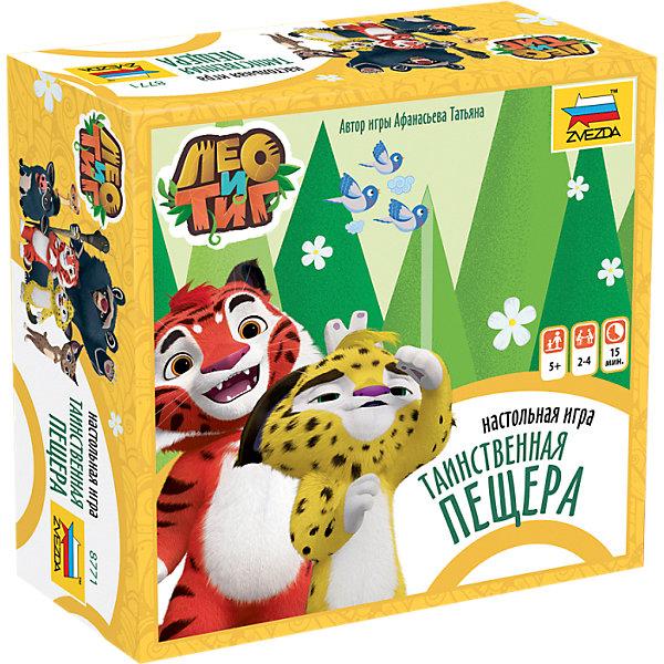 Звезда Настольная игра Звезда Лео и Тигр. Таинственная пещера фотообои тамитекс лео количество полотен 2 шт