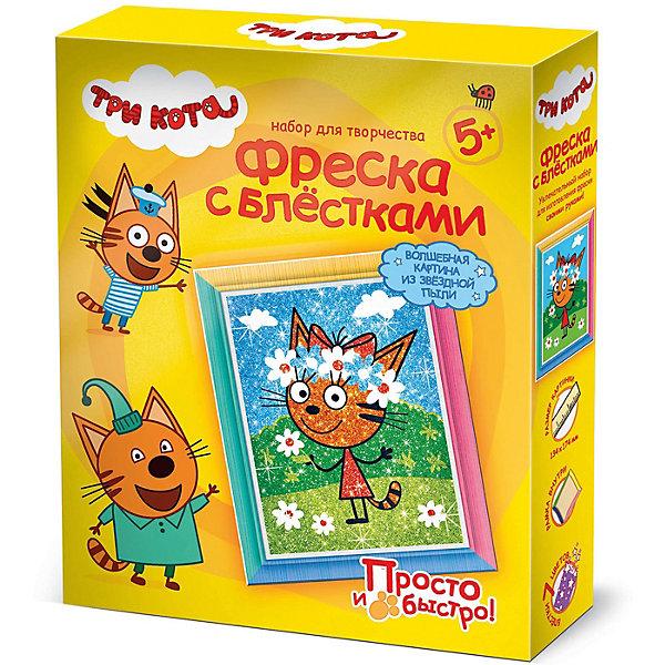 - Набор для творчества Три кота Фреска с блестками, Лапочка, лето, с блестками фреска с блестками фантазер фреска с блестками непоседа