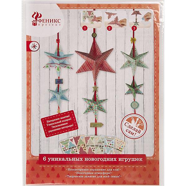 Купить Набор для творчества Magic Time Новогодняя игрушка. Звезда , Китай, Унисекс