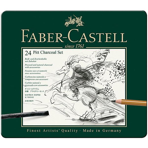 Faber-Castell Набор угля и угольных карандашей Faber-Castell Pitt Charcoal, 24 предмета