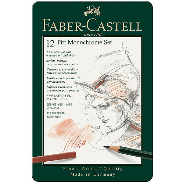 Набор художественных изделий Faber-Castell Pitt Monochrome, 12 предметов 12813463