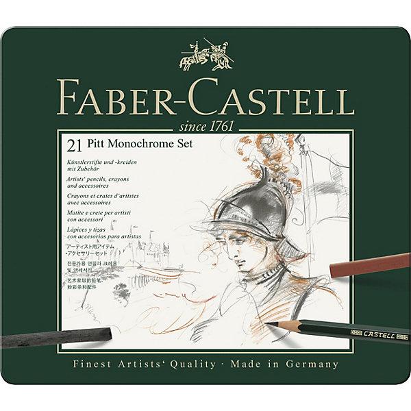 Faber-Castell Набор художественных изделий Pitt Monochrome, 21 предмет