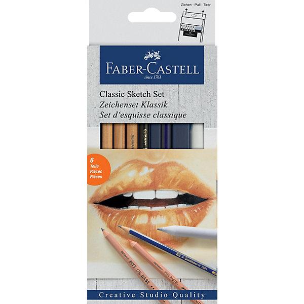 Faber-Castell Набор художественных изделий Classic Sketch, 6 предметов