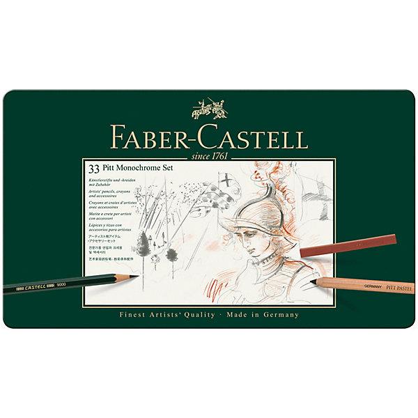 Faber-Castell Набор художественных изделий Pitt Monochrome, 33 предмета