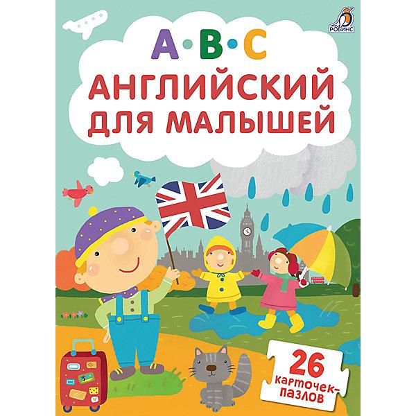 Робинс Пазлы Английский для малышей
