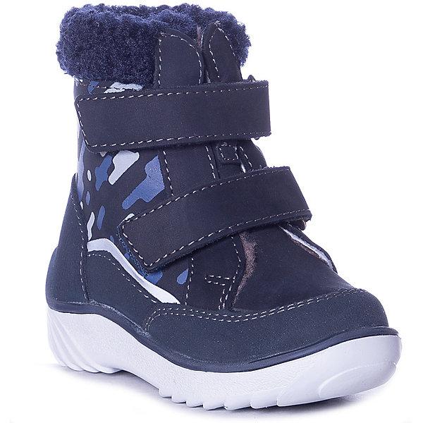 Утепленные ботинки Котофей синий  12852971