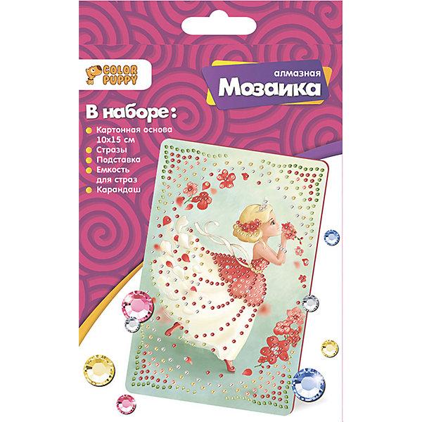Color Puppy Алмазная мозаика Принцесса