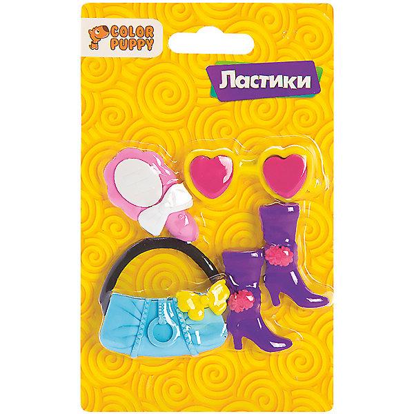 Color Puppy Комплект ластиков Модные штучки, 4 шт