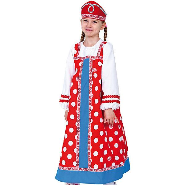 Карнавалофф Карнавальный костюм Карнавалофф