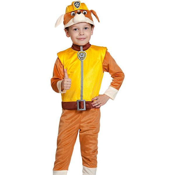 Карнавальный костюм Карнавалофф