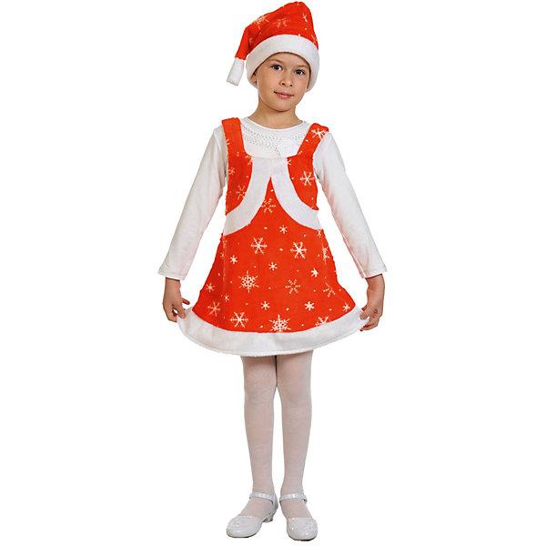 Карнавалофф Карнавальный костюм Мисс Санта