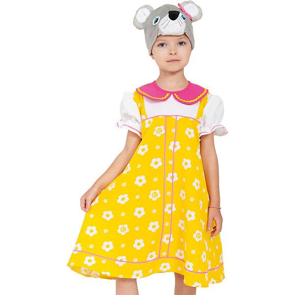 Карнавалофф Карнавальный костюм Мышка Норушка в жёлтом