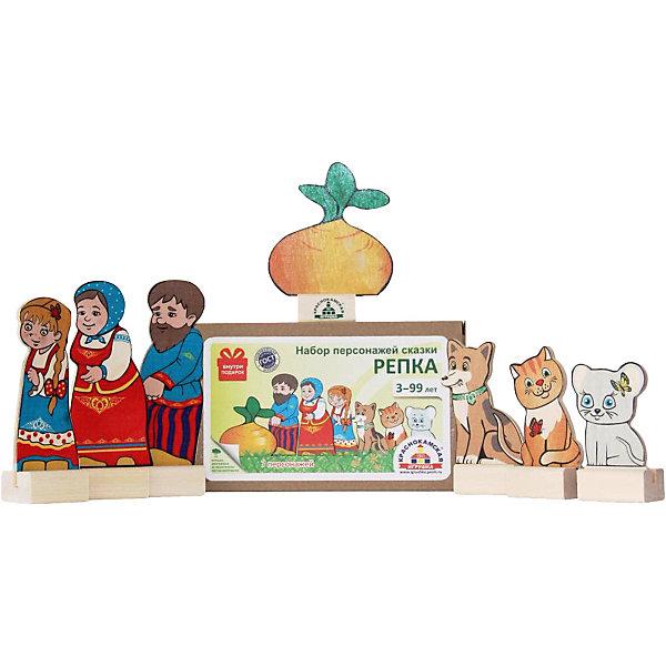 Набор для кукольного театра Краснокамская игрушка