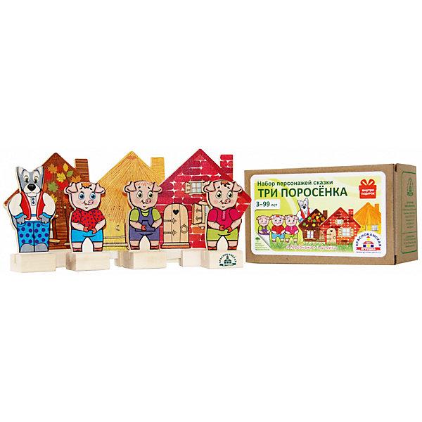 Краснокамская игрушка Набор для кукольного театра Персонажи сказки Три поросенка
