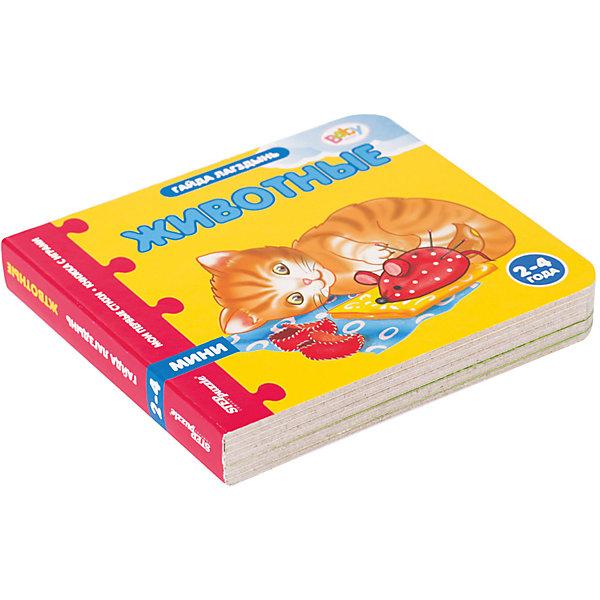 Степ Пазл Книжка-игрушка Step Puzzle Baby Step Мои первые стихи Животные step puzzle пазл для малышей дикие животные 4 в 1