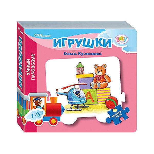 Степ Пазл Книжка-игрушка Step Puzzle Baby Умный паровозик Игрушки