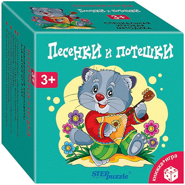 Купить Развивающий набор Step Puzzle Книжка + игра Песенки и потешки, Степ Пазл, Россия, Унисекс