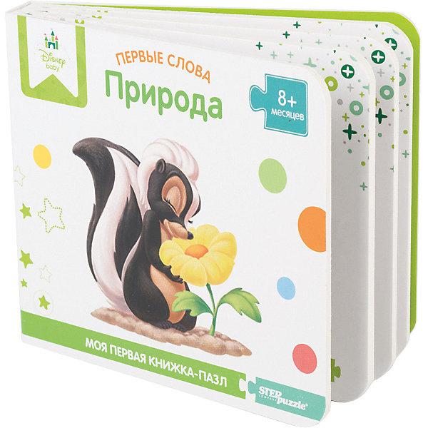Степ Пазл Книжка-игрушка Step Puzzle Disney Первые слова Природа