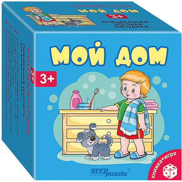 Купить Развивающий набор Step Puzzle Книжка + игра Мой дом, Степ Пазл, Россия, Унисекс