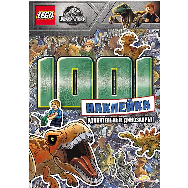 LEGO Книжка с наклейками Jurassic World Удивительные динозавры, 1001 наклейка